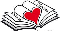 Книжарница Мечта